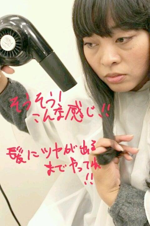 Dress hair 中庭のブログ-1355136250167.jpg