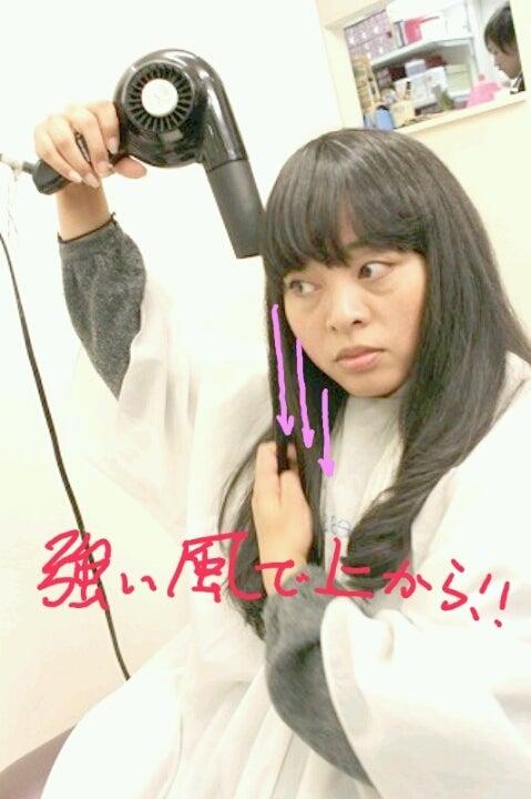 Dress hair 中庭のブログ-1355136232470.jpg