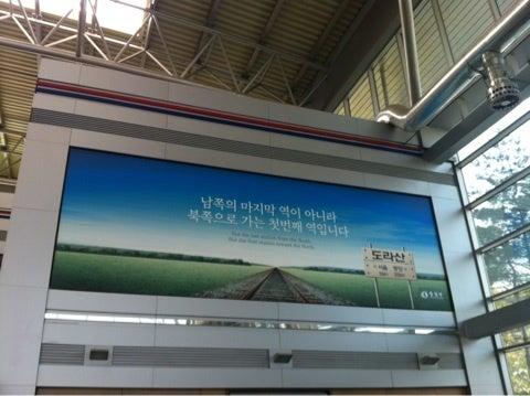 """韓国人「""""日本に生まれてよかった""""と ..."""