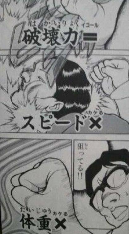 薫 握力 花山