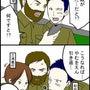 067 その頃三浦義…