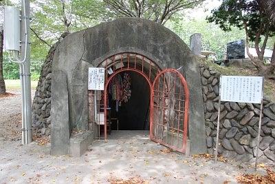 鹿児島の旅 出水海軍航空基地 2 ...