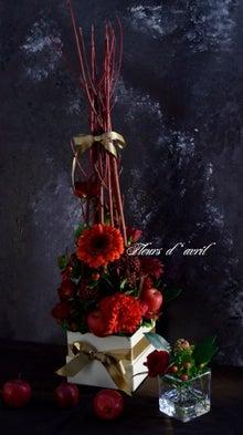 プリザーブドフラワー・カルトナージュ Fleurs d'avril ~4月の花~