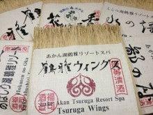 「ぷれ~と☆ハウス」店主ブログ-attachment00.jpg