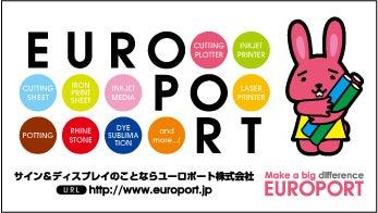$EUROPORT sign divisionのブログ