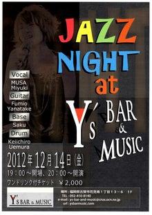 MUSA Miyuki 's Happy Days ☆-Y's Bar MUSA Miyuki Live