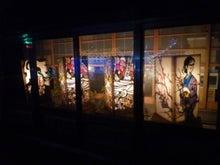 内山家具 スタッフブログ-20121211b