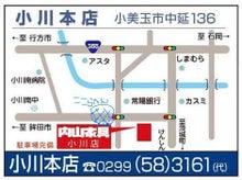 内山家具 スタッフブログ-20121211ちず