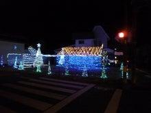 内山家具 スタッフブログ-20121211a