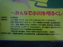 内山家具 スタッフブログ-20121211d