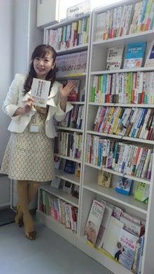美肌と心のサロン ~ドクターリセラノーファンデーション城嶋杏香ブログ~-mini_121211_0903.jpg