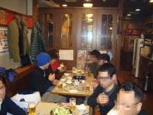 $トライアンフ広島のブログ