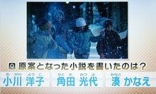函館クイズ研究会-20121104003