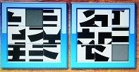 函館クイズ研究会-20121104001