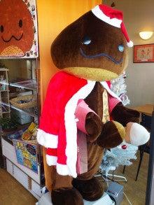 兵庫県三木市にある あまぐりとジェラートのお店 万寿庵