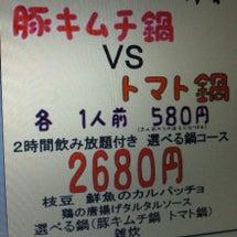 2012 田んぼのお…