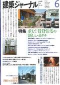 松下建築設計 一級建築士事務所/blog-w120px-kj(jya0906.jpg