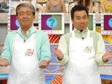視聴 No.051 『新テンベストSHOW 1996~1997年:日本テレビ』   Aruji ...