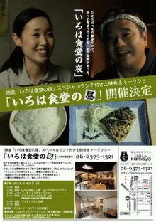 デブリンオフィシャルブログ☆びびでばびでデブリン♪powered by Ameba-20121008_072816.jpg