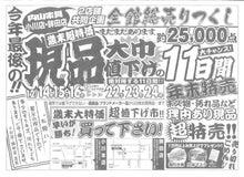 内山家具 スタッフブログ-21121214B