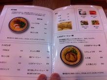 $麺場 元次 物語-__.JPG