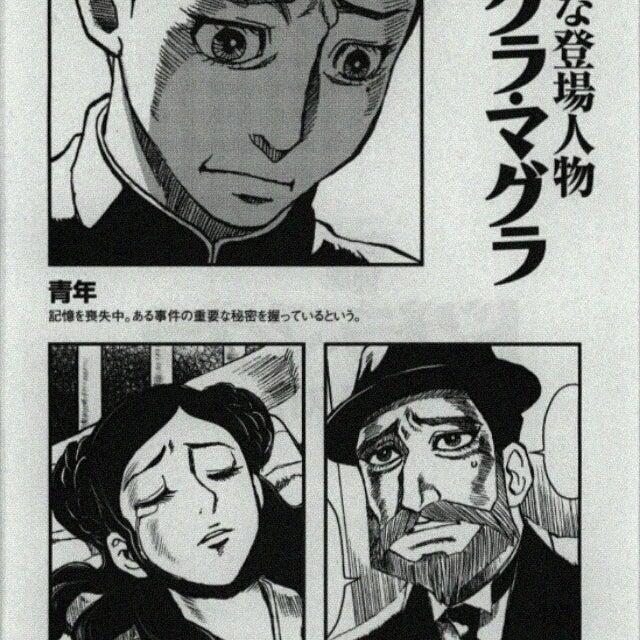 小説講座 - 1、文章作法 【一人称小説と三 ...