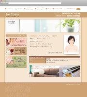 札幌市南区の耳ツボダイエット専門店