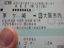 """車掌のひとりごと~MIDORI""""BAYSIDE""""EXPRESS~@アメブロ版-TS3S0334.jpg"""