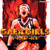 ガイア・ガールズ(GAEA GIRLS)の画像