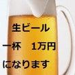 歌舞伎町の「ぼったく…