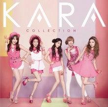 音楽時代 ~TO MUSIC WORLD~-kara collection