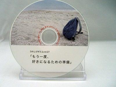 作家 吉井春樹 366の手紙。-うれしぴぽえむ27すきになる準備