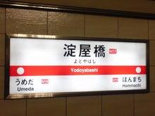 """車掌のひとりごと~MIDORI""""BAYSIDE""""EXPRESS~@アメブロ版-TS3S0335.jpg"""