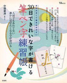 $中塚翠涛オフィシャルブログ「air-inc」Powered by Ameba