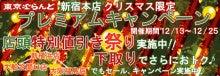 ブランド買取 東京ぶらんど 新横浜店のブログ