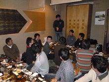 てんちょのブログ-121214