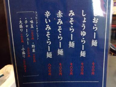 森田 仁オフィシャルブログ「チョッと小腹空きません?」Powered by Ameba