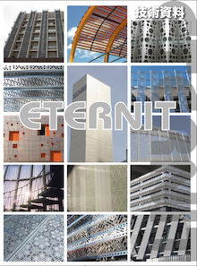 ETERNITのブログ-ETERNIT