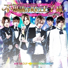 $【AIR-GROUP Entertainment】A・G・E