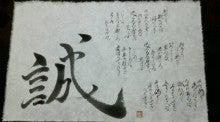 詩人 しえり 奇跡の軌跡-20121215174456.jpg
