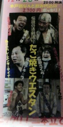 アキ☆ラLaLa!!-20121216_103658.jpg