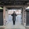 国宝・松島瑞巌寺で修行体験/その2の画像