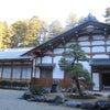 国宝・松島瑞巌寺で修行体験/その1の画像