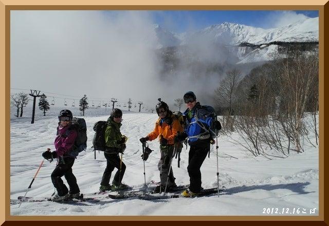 ロフトで綴る山と山スキー-1216_1145