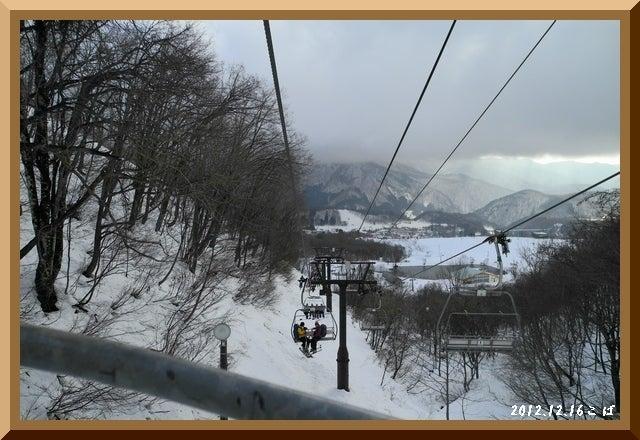 ロフトで綴る山と山スキー-1216_0907