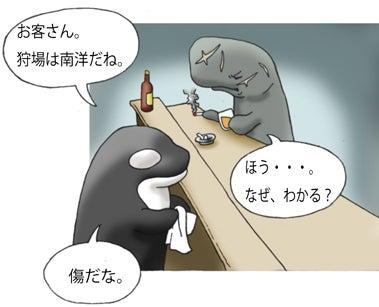 川崎悟司 オフィシャルブログ 古世界の住人 Powered by Ameba-南洋の者だね