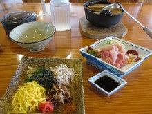 放浪猫 komakichi の ひのころ-amami201212-39