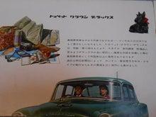 $1959PORSCHE356Aのブログ-56年DX1中