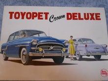 $1959PORSCHE356Aのブログ-57年DX表紙