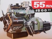 $1959PORSCHE356Aのブログ-56年RS5中